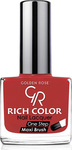 Golden Rose Rich Color Nail Lacquer 84