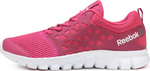 Reebok Sublite XT Cushion 2.0 MT BD5539