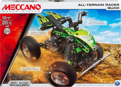 Meccano All-Terrain Vehicle