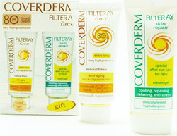 Coverderm Filteray Face Tinted Light Beige SPF80 50ml & Skin Repair After Sun Cream 50ml