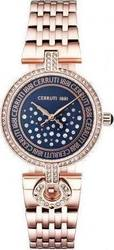 Cerruti CRM134SR03MR