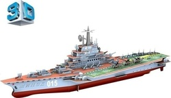 OEM 3D The Aircraft Carrier 101τμχ