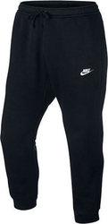 Nike Stretch Woven Pant 804408-010