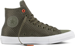Converse Chuck II Sports Blocking 155772C
