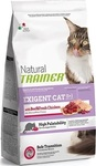 Solution Trainer Adult Exigent Beef and Chicken 1.5kg