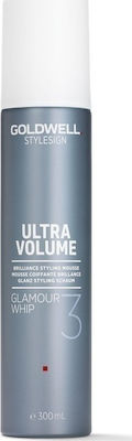 Goldwell Ultra Volume Glamour Whip 300ml