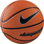 Nike Dominate Basketball BB0361-801