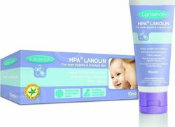 Lansinoh HPA Lanolin 10ml