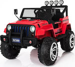 Τύπου Jeep Sunshine Style 12V R/C Red