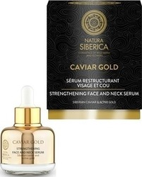 Natura Siberica Caviar Gold Face & Neck Serum 30ml