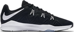 Nike Zoom Condition TR 852472-001