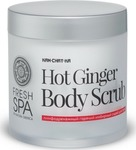 Natura Siberica Hot Ginger Body Scrub 400ml