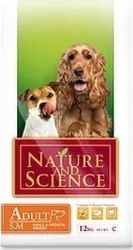 Nature & Science Adult Small / Medium Breeds 12kg