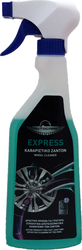 OEM Autocare Express (7574014) 500ml