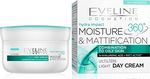 Eveline Hydra Impact 360 Combination to Oily Skin 50ml