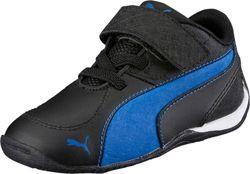 puma drift cat - Αθλητικά Παιδικά Παπούτσια - Skroutz.gr 4aa910537