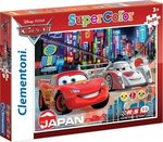 Cars 2 Super Color 40pcs (24741) Clementoni