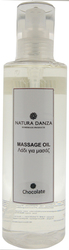 Natura Danza Massage Oil Σοκολάτα 200ml