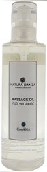 Natura Danza Massage Oil Μπισκότο 200ml