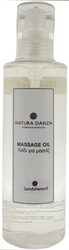 Natura Danza Massage Oil Σανδαλόξυλο 200ml