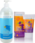 Helenvita Baby All Over Cleanser 1000ml & Sun Baby Cream SPF50 100ml
