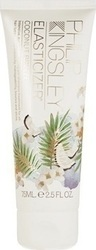 Philip Kingsley Elasticizer Coconut Breeze 75ml