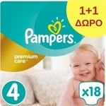 Pampers Premium Care No 4 (8-14Kg) 2*18τμχ