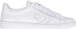 Converse QS Pro Leather Ox 155319C