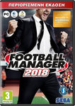 Football Manager 2018 (Limited Edition) PC