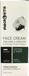 Macrovita Cotton & Hops Men Face Cream Skin Care & Hydration 50ml