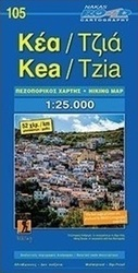 Large 20170830010502 kea tzia
