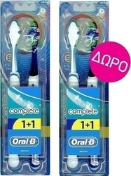 Oral-B 5 Way Clean Complete 40 Medium 2+2