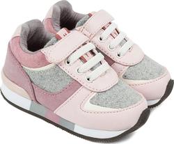 Παιδικά Sneakers Mayoral - Skroutz.gr 9dcaf7fff68