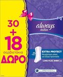 Always Dailies Extra Protect Long Plus 30+18τμχ