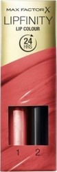 Max Factor Lip Finity 24H Lasting 205 Keep Frosted