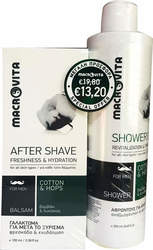 Macrovita After Shave & Shower Gel