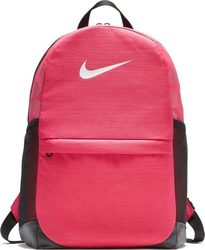 Nike Brasilia Backpack BA5473-666