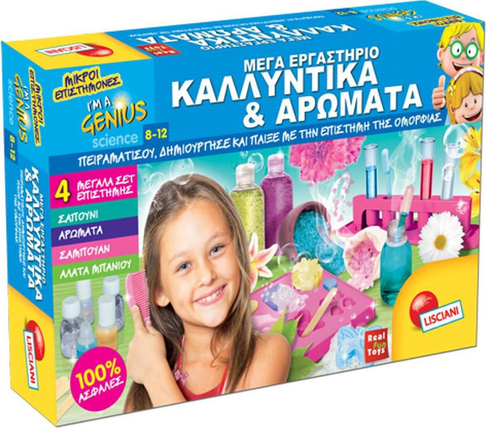 9547ef72a90 Προσθήκη στα αγαπημένα menu Real Fun Toys Μικροί επιστήμονες-Μέγα  εργαστήριο-Καλλυντικά κι αρώματα