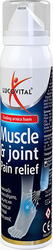 Naturalia Muscle & Joint Pain Relief 100ml