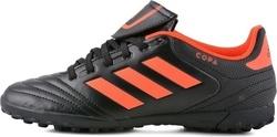 e0a7af97235c2f pedika papoutsia adidas - Αθλητικά Παιδικά Παπούτσια Adidas - Σελίδα ...