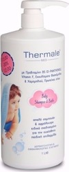 Labo Thermale Med Baby Shampoo & Bath 1000ml