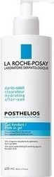 La Roche Posay Posay Posthelios Melt-in Gel Bottle 200ml