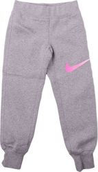 6baae14b15d Παιδικές Φόρμες Nike Παντελόνια - Σελίδα 4 - Skroutz.gr