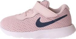 0699a518ad6 nike tanjun - Αθλητικά Παιδικά Παπούτσια Ροζ - Skroutz.gr