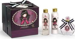 Santoro Eau de Toilette 50ml, Body Milk 120ml & Jewelry Box