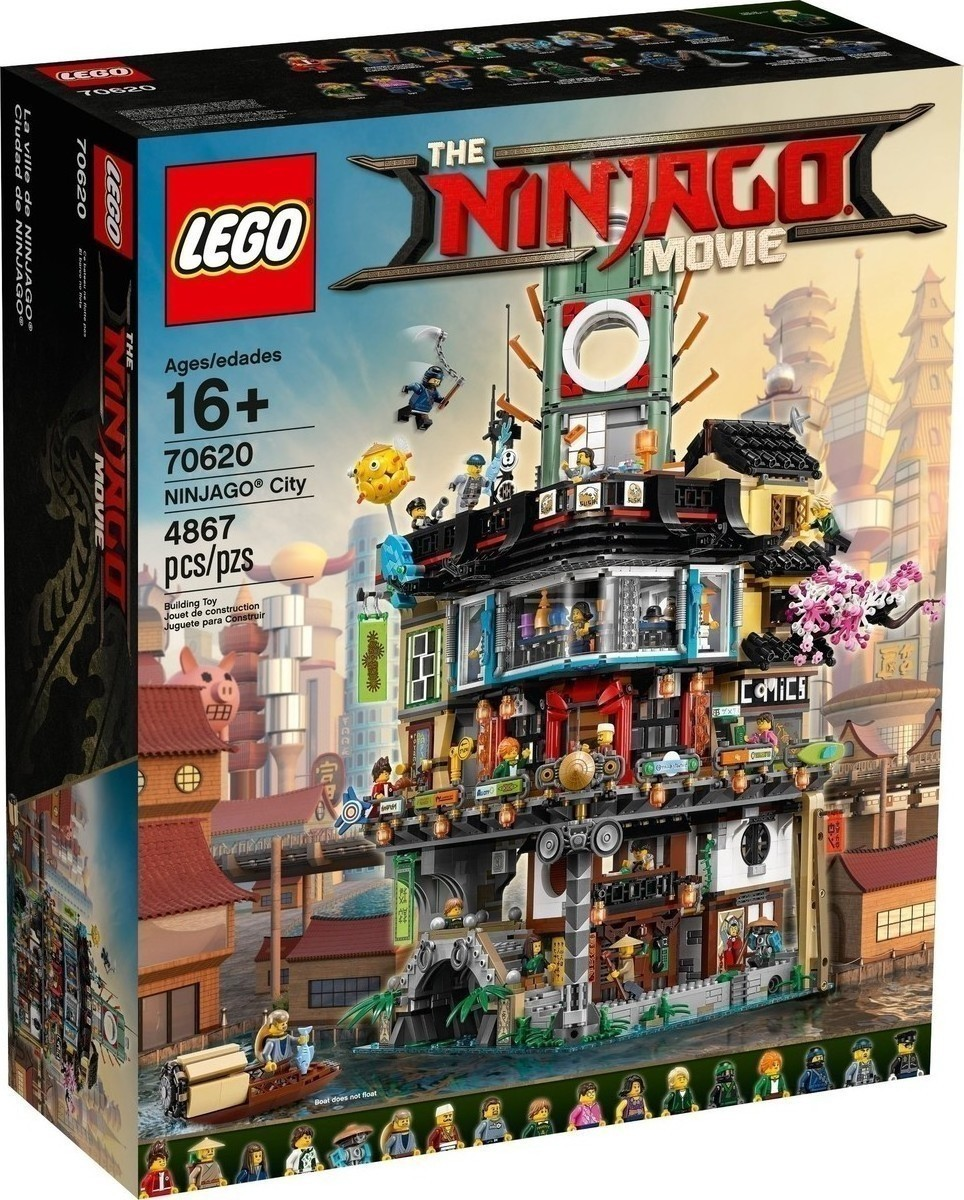 παιχνίδια Lego Ninjago Skroutzgr