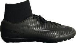 2464687d286 Ποδοσφαιρικά Παπούτσια Nike με Καλτσάκι - Σελίδα 6 - Skroutz.gr