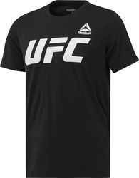 Reebok UFC Graphic CD5411