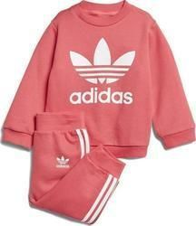 083293f7118 Παιδικές Φόρμες Adidas για κορίτσια, Σετ - Σελίδα 2 - Skroutz.gr