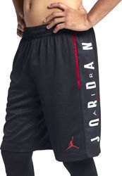 Nike Rise Graphic Basketball Shorts 888376-010